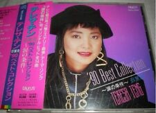 鄧麗君 Teresa Teng 涙の条件 TACL-2308 1A3 TO Japan press w/obi