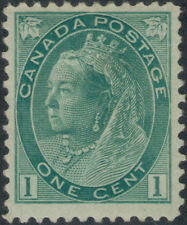 TMM* 1898 Canada Stamp Scott #75 F/VF mint/hinge/old gum