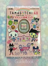 Tamagotchi 4U Guide Book Pipitto Ikusei (Japan Bandai 4U+ Game Toy)