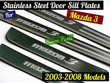 Mazda 3 Stainless Steel Door Sill Plates 4 Pieces Set All Models 2003-2008