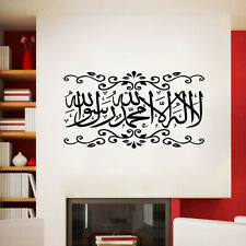 Arabic Calligraphy Bismillah Muslim Islamic Art Wall Decor Vinyl Decal Sticker