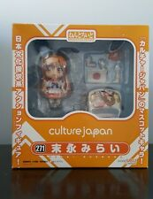 Culture Japan Suenaga Mirai Nendoroid 271 Good Smile Company