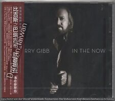 Barry Gibb: In the now - Deluxe Edition (2016) TAIWAN OBI CD SEALED Bee Gees
