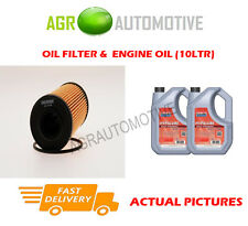 DIESEL OIL FILTER + FS 5W40 ENGINE OIL FOR RENAULT TRAFIC II 2.5 114BHP 2007-