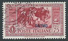 1932 EGEO PATMO USATO GARIBALDI 75 CENT - U27-4