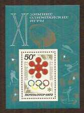 Russia 1972 Sapporo Winter Olympics S/S … MNH ** … FREE SHIPPING