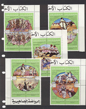 Libya 1980 National GAMES/HORSES blks ref:s6253