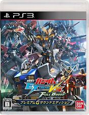 NEW Gundam Extreme Vs. Full Boost Premium Sound G Edition [Japan Import] PS3
