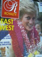 Royalty Magazine Volume 9 #3, Dec 1989 Diana & Charles In Indonesia & Hong Kong