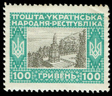 Ukraine (Unofficial) - 1920 - 1930 - 100 Gray / Green