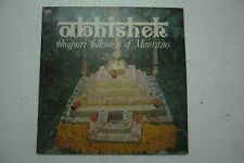 BHOJPURI FOLK SONGS OF MAURITUS  VISHWANATH SHRIKHANDE   RARE LP RECORD  VG+