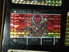 SD GUNDAM SUPER DEFORMED CARD CARDDASS PRISM CARTE 31 BANDAI JAPAN 1989 G+ EX+