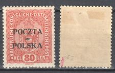 """Poland 1919 - """"Cracow Issue """" - Mi. 41 - MLH (*)"""