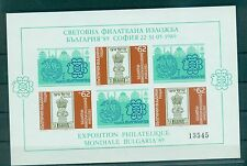"STAMP ON STAMP - BULGARY 1989 ""Bulgaria '89"" block B"