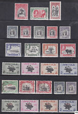 Pakistan bahawalpur mnh and used stamps 1940s-50s