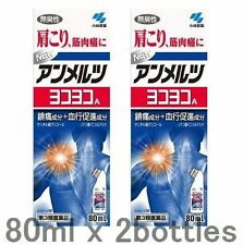 Lot2! New Ammeltz yokoyoko A 80ml x 2bottles, Kobayashi Japan, Muscle pain