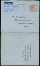 HONG KONG KG6 AIR LETTER 40c to USA 1953 to STAMP DEALER JAMES...LOUISVILLE