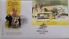 Malaysia FDC with Miniature (12.12.2016) - Reign of Yang Di-Pertuan Agong XIV