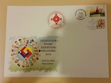 Singapore Four Nations Exhibition FDC Thailand Malaysia 2016 Indonesia L2