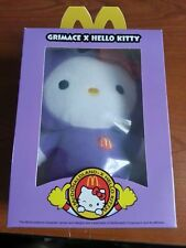McDonald's Special Edition Hello Kitty Plush (Grimace)