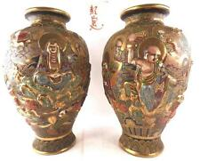 C1920's PAIR LARGE JAPANESE SATSUMA POTTERY VASES FIGURES IN RELIEF 37cm 14+""