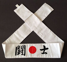 """Japanese Martial Arts Sports Hachimaki """"TOHSHI"""" (Fighter) Headband Made in Japan"""