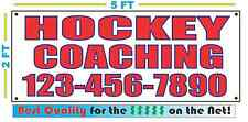 HOCKEY COACHING w CUSTOM PHONE Banner Sign NEW Best Quality for the $$$