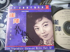 a941981 EMI Pathe CD  Tsui Ping Volume 37 The Legendary Chinese Hits 崔萍 南屏晚鐘 * Autographed *