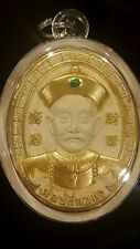 Thai amulet gambling King Ergefong God of fortune wealth lucky Thai amulet