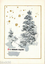 1968 Russian NEW YEAR card Elegant Tree and Golden flurries
