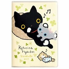 2017 Schedule Book Daily Planner Kutusita Nyanko Wide Monthly New Japan