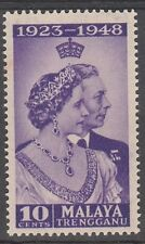 Trengganu 10c Royal Silver Wedding 1948 Mnh # E 110