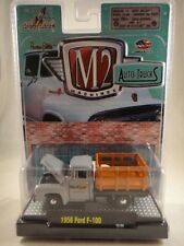 M2 Machines Auto-Trucks 1956 Ford F-100 NEW 1:64 scale Light Gray