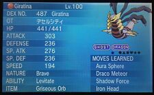 Non Shiny 6IV Pentagon Movie 15 Event Brave Giratina Pokemon ORAS X/Y + Item
