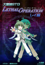 "New! Doujin PC Game ""Lethal Operation Rei EDITION"" Shooting Japan"