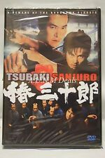 Tsubaki Sanjuro ntsc import dvd English subtitle