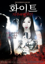 "KOREAN MOVIE ""White: Melody of Death"" DVD/ENG SUBTITLE/REGION 3/ KOREAN FILM"