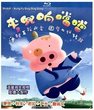 "Sandra Ng ""McDull Kung Fu Ding Ding Dong"" 2009 HK Animation ALL Region Blu Ray"