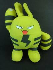 "Pokemon Elekit 10"" Prize Plush Banpresto 1999 Japan Electabuzz Evo"