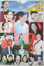 "LEE YOUNG AE ""COLLAGE OF 17 PICTURES"" ASIAN POSTER -Dae Jang Geum,Lady Vengeance"
