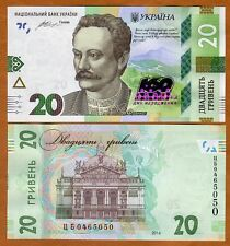 Ukraine, 20 Hryven, 2016, P-New, UNC   Commemorative