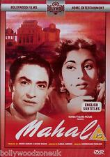 MAHAL - ASHOK KUMAR - MADHU BALA - NEW BOLLYWOOD DVD - FREE UK POST