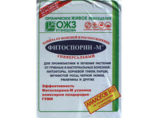 Fitosporin - M Fungicide Organic Paste 200g for 600 liters of Active Solution