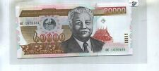 LAOS 2003 20,000 KIP CURRENCY NOTE  CU 30F