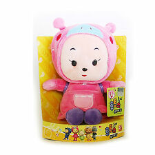 "HUTOS JOA RAG DOLL Cute Toy For Kids, Children, Kid, Child / 22cm (8.66"")"