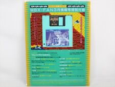 MSX FAN SUPER FUROKU DISK #18 1993/3  3.5 2DD Import Japan Game 2134 msx