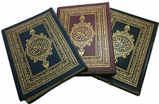 Quran (Flexi cover Large (20 x 14 cm),15 lines  -  VERY POPULAR (BESTSELLER),