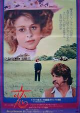 GO-BETWEEN Japanese B2 movie poster JOSEPH LOSEY JULIE CHRISTIE