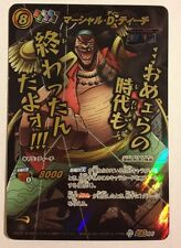 One Piece Miracle Battle Carddass OP07 Super Omega 16 Marshall D. Teach