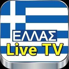 Greek TV Live Greece channels Shows News Movies Sports Series IPTV Trial